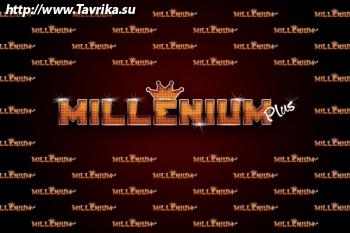 """Концертное агентство """"Millenium+"""""""