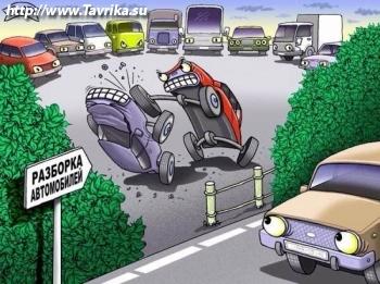 "Автомагазин ""Авторазборка ЮГ"""