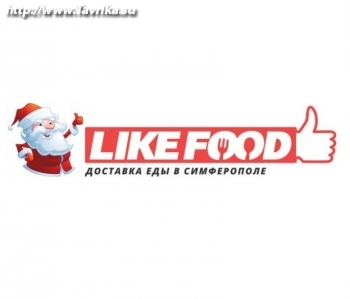 """Доставка вкусной еды """"LikeFood"""""""