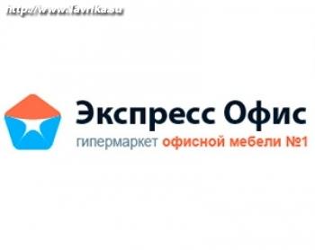 """Интернет-магазин """"Экспресс офис"""""""