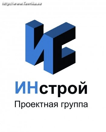 """ООО """"ИНстрой"""""""