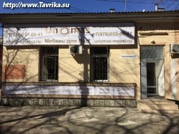 """Интернет-магазин мебели """"Unomas"""""""