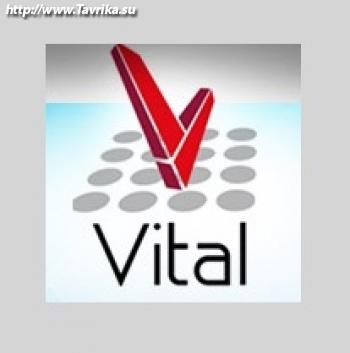 """Компания """"Vital"""""""