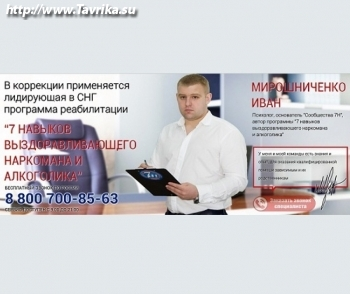 """ООО Реабилиационный Центр """"Импульс"""""""