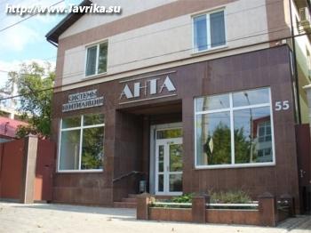"""Салон-магазин вентиляции """"АНТА"""""""