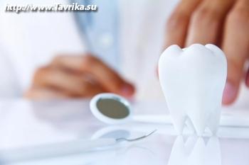 """Стоматологическая клиника """"Дента+"""""""