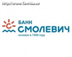 """ОАО АКБ ""Смолевич"" (Дмитрия Ульянова 4)"