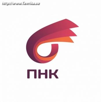 """ООО """"ПНК"""""""