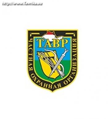 """Частная охранная организация """"ТАВР"""""""