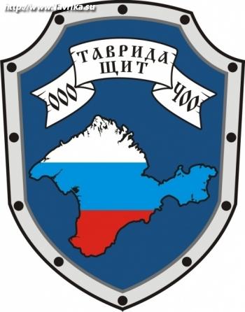 """Частная охранная организация """"Таврида-Щит"""""""