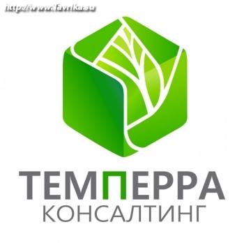"Бизнес-школа ""Темперра Консалтинг"""