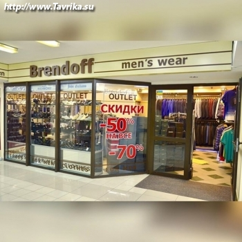 """Итальянская одежда """"Brendoff Outlet"""""""