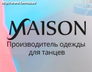 """Производитель одежды для танцев """"Maison"""""""
