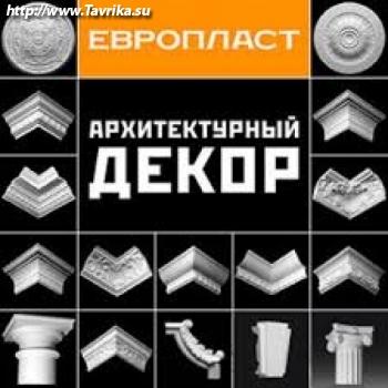 """Компания """"Элит Дом"""""""