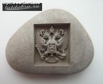 ИП Вершигора Юрий Николаевич