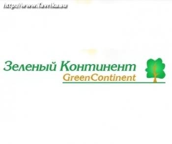 """Садовый центр """"Зелёный континент"""""""