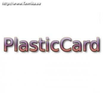 "Компания ""PlasticCard"""