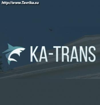 "Транспортная компания ""Ка-транс"""