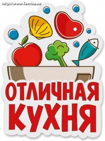 """Склад-магазин оптовой торговли """"Отличная кухня Юг"""""""