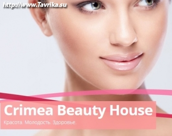 "Компания ""Crimea Beauty House"""