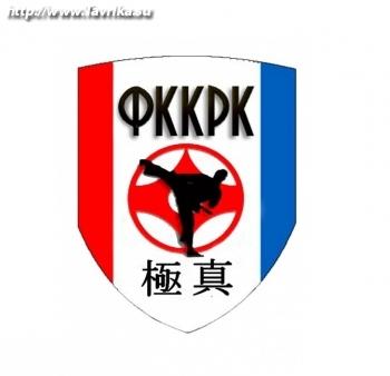 Федерация Киокусин Каратэ Республики Крым