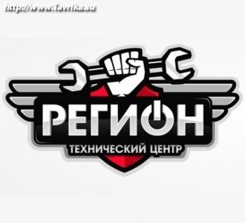 "Технический центр ""Регион"""