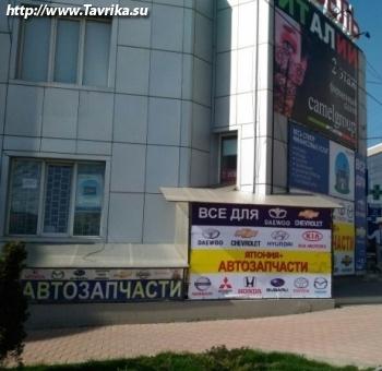"Автомагазин ""ВСЁ ДЛЯ DAEWOO-CHEVROLET"""