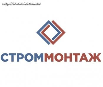 """Строительная компания """"Строммонтаж"""""""