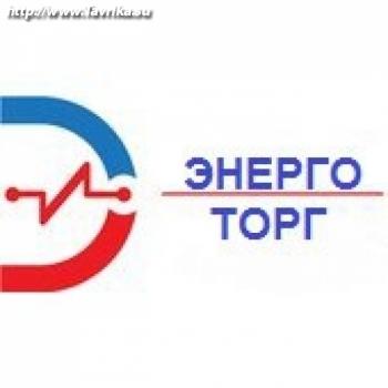 "Электро-магазин ""Energo-torg"" (Объездная, 10Б)"