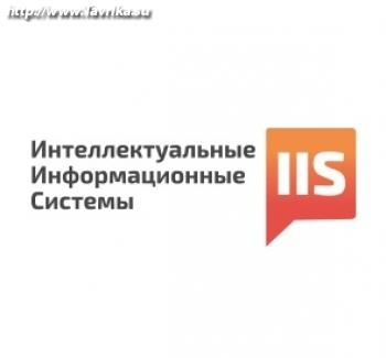 """ООО """"ИИС"""""""