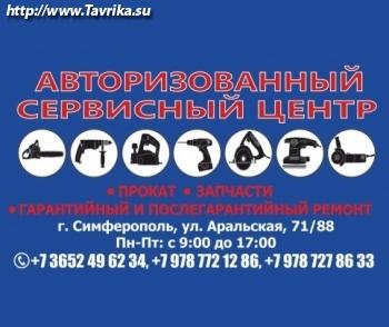 """Авторизованный сервисный центр """"Нержавей-ка"""""""