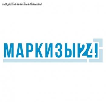 """Компания """"Маркизы24"""""""