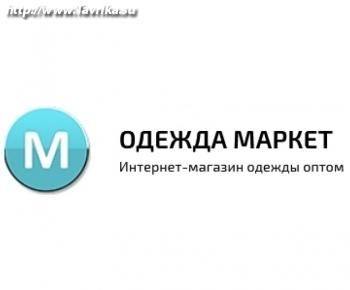 "Интернет-магазин ""Одежда Маркет"""