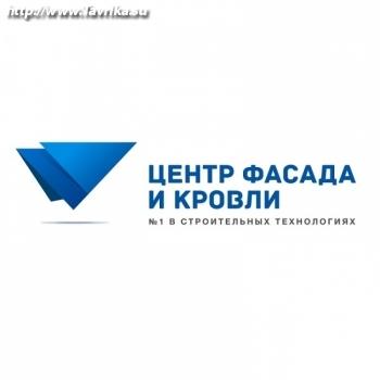 "ООО ""Центр фасада и кровли"""