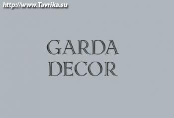 """Предметы интерьера и декора """"Garda Decor"""""""