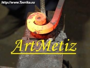 """Художественная ковка и металлоизделия """"ArtMetiz"""""""