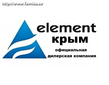 """Компания """"Элемент Крым"""""""
