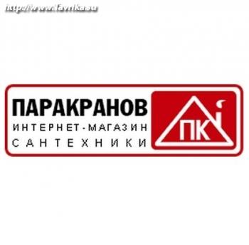 "Интернет-магазин сантехники ""Паракранов"""