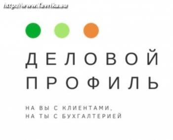"""ООО """"Деловой профиль"""""""