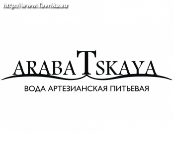 """Доставка воды """"Арабатская"""""""