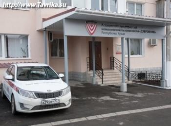 """Ассоциация предприятий комплексной безопасности """"ДУБРОВНИК"""""""