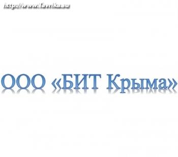 "ООО ""БИТ Крыма"""