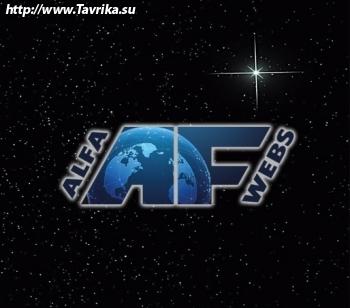 """Веб студия """"AlfaWebs"""""""