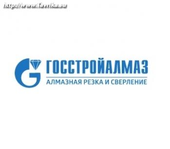 """Компания """"ГосСтройАлмаз"""""""