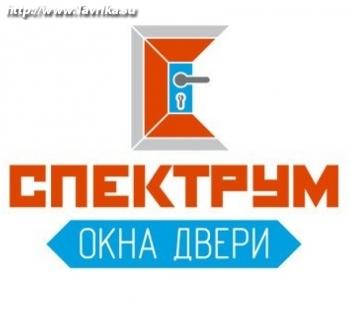 "ООО ""Спектрум"""