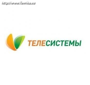"""ООО """"Телесистемы"""" (Кечкеметская, 1)"""