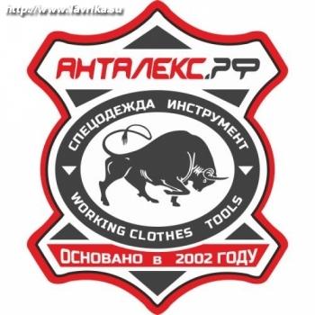 "ООО ""АнтАлекс"""