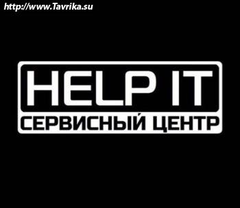 "Сервисный центр ""HELP IT"""