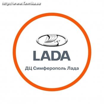 Симферополь Лада