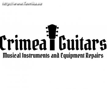 """Мастерская гитар и музыкального оборудования """"Crimea Guitars"""""""